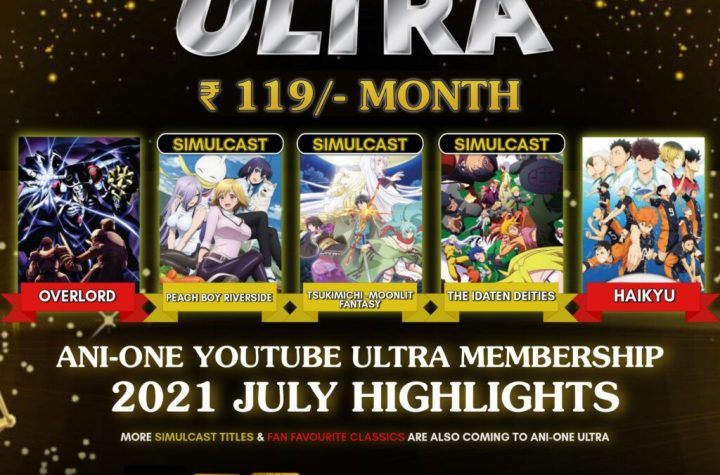 """Ani-One asia has launched """"Anione Ultra"""" YouTube Premium Membership program at ₹ 119 per Month in India - ANIME NEWS INDIA"""
