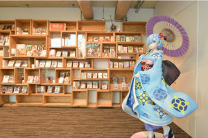 Kadokawa Culture Museum Claims to Have World's Largest Light Novel Library
