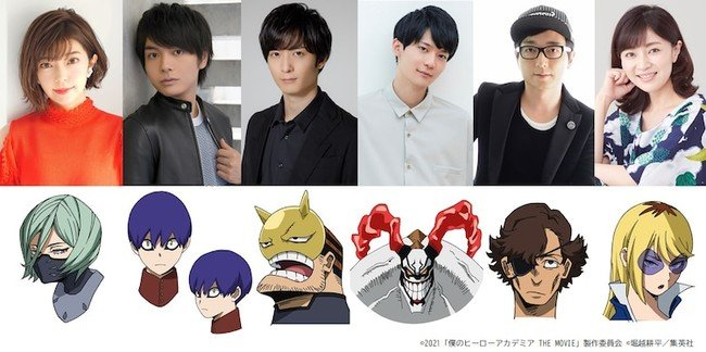 My Hero Academia The Movie: World Heroes' Mission Adds 6 New Cast Members for Original Characters