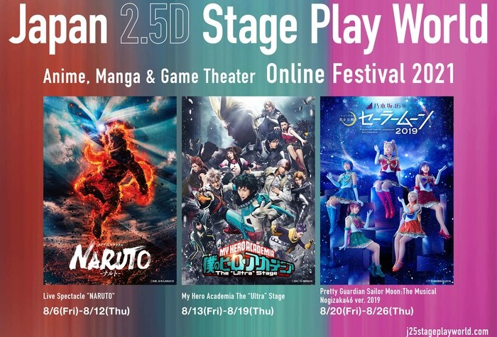 Naruto, My Hero Academia, Sailor Moon Stage Plays to Stream in August