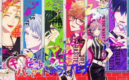 Otomate's Cupid Parasite Switch Game Heads West
