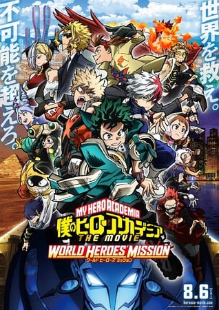 Asian Kung-Fu Generation Performs Insert Song for My Hero Academia The Movie: World Heroes' Mission Anime Film