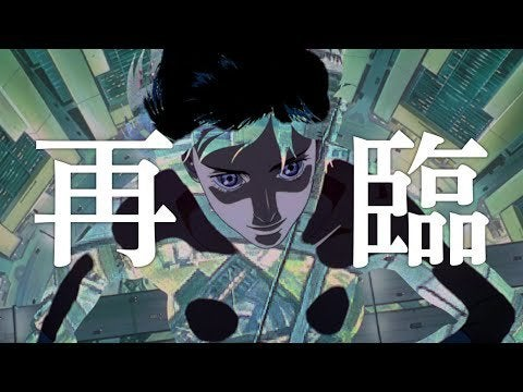"""""""Ghost in the Shell"""" 4K remaster to receive IMAX screenings in Japan and the US"""