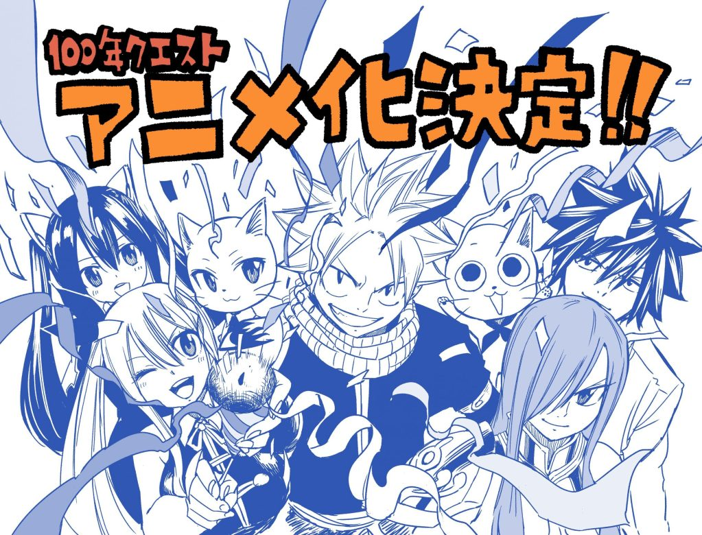 'Fairy Tail: 100 Years Quest' Gets TV Anime Adaptation » Anime India
