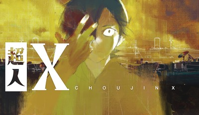 Choujin X Manga by Tokyo Ghoul's Sui Ishida Gets Serialization in Young Jump on October 14