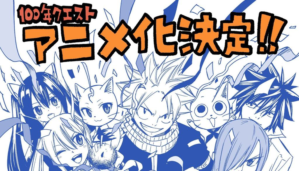 Fairy Tail 100 Years Quest anime confirmed