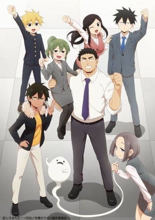 Funimation to Stream My Senpai is Annoying Anime
