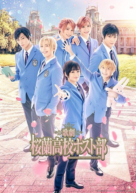 Ouran High School Host Club Stage Musical Unveils Visual, More Cast, January Debut