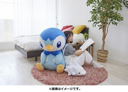 Piplup Gets Super-Sized Plush To Match Its Pride