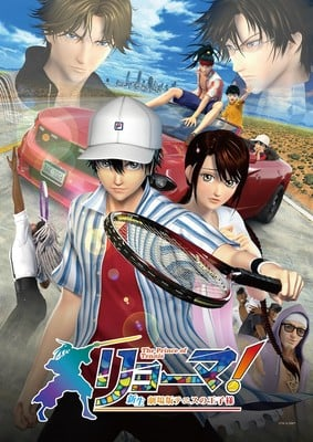 Prince of Tennis 3D CG Film's 1st 3 Minutes Streamed