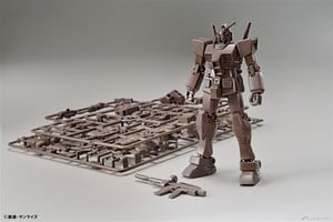 Bandai Gives Away Recycled Plastic 'EcoPla' Gunpla Kits For Recycling Day