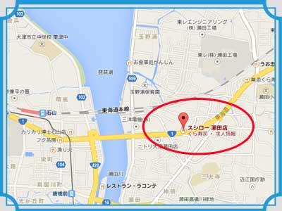 滋賀県瀬田大江町