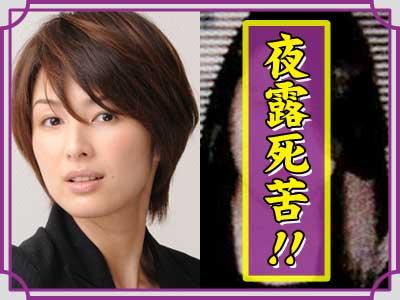 吉瀬美智子 ヤンキー 比較