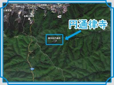 円通律寺 地図