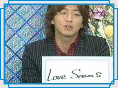 木村拓哉 Love seans