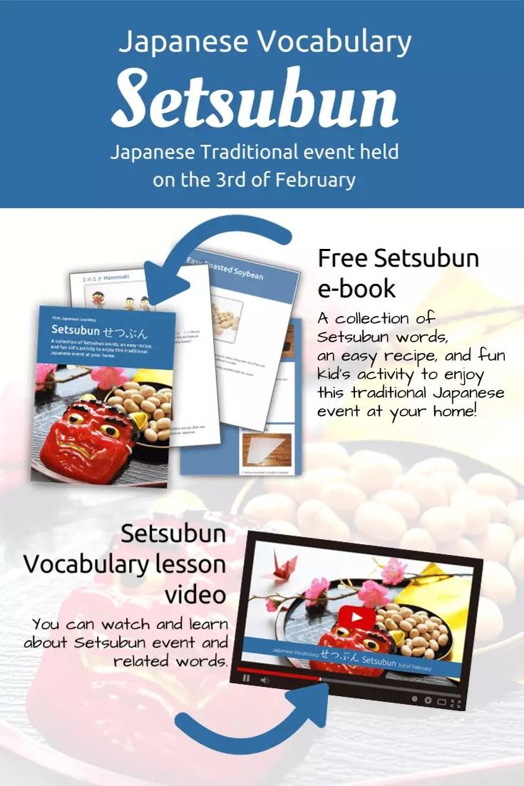 Setsubun せつぶん: Japanese Winter Event driving away evil spirits and bringing happy Spring