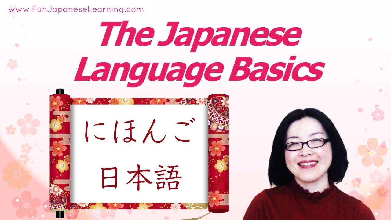 Read more about the article Japanese language basics