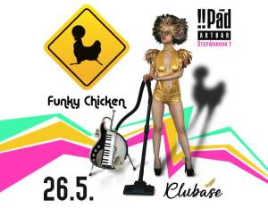 Funky Chicken - Clubase