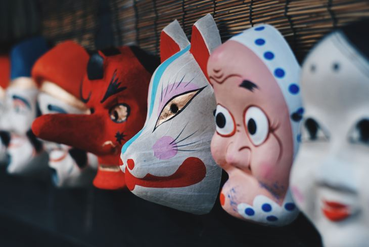 Japanese paper masks by Finan Akbar