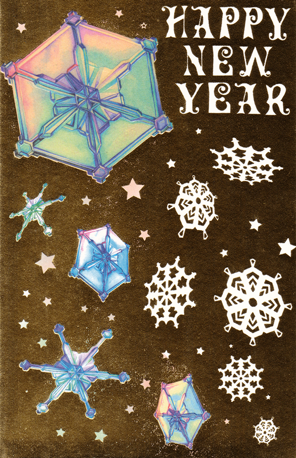 Happy New Year Glitter Bomb and Confetti Card