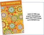 Thanksgiving Confetti Card - Fun Card for Autumn