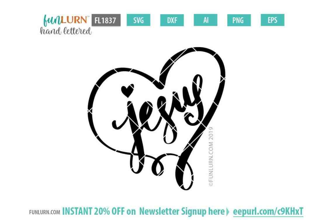 Download Jesus heart - FunLurn