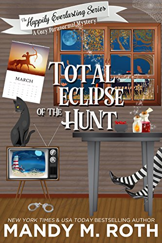 Total Eclipse of The Hunt