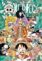 One Piece1
