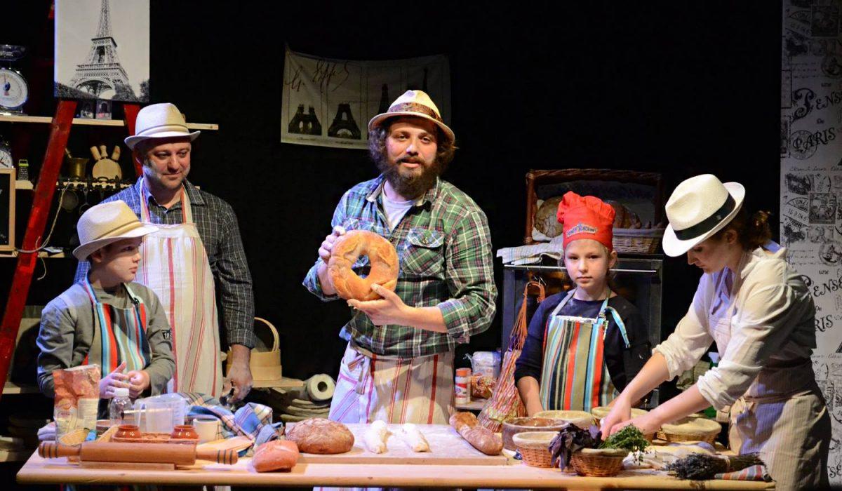 Семейная пекарня 1