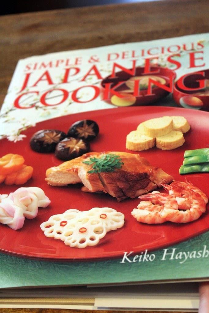 Japanese Chicken Skewers Yakitori