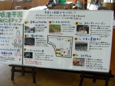 谷津干潟みどころマップ 全景