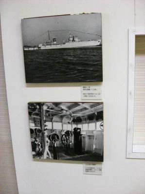 「全景の写真」と「操舵室の写真」