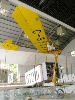 「鳳号」のレプリカ機体2
