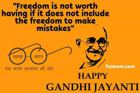 Gandhi jayanti status for whatsapp