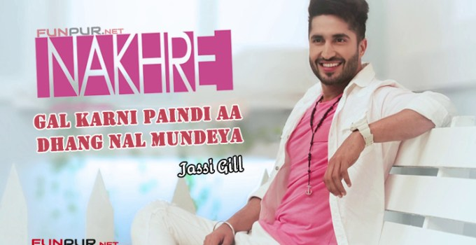 nakhre punjani song lyrics