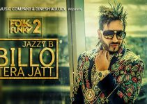 BILLO TERA JATT Punjabi Song Lyrics