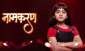 AA LEKE CHALU TUJHKO Tv Serial Song Lyrics – Naamkarann | Palak Muchhal