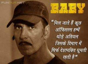 Bollywood Movies Patriotic Dialogues Quotes