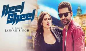 HEEL SHEEL Punjabi Song Lyrics – Jashan Singh