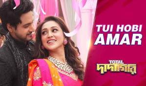 TUI HOBI AMAR তুই হবি আমার Bengali Song Lyrics – Total Dadagiri