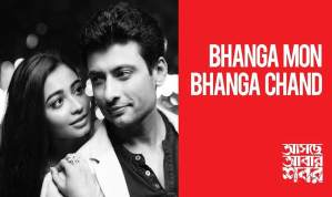 BHANGA MON BHANGA CHAND Song Lyrics – Asche Abar Shabor