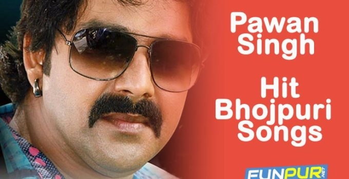 Bhojpuri Song Lyrics Pawan Singh