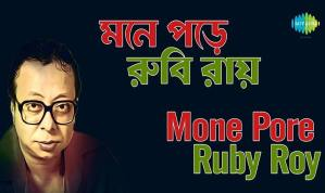 MONE PORE RUBY ROY Song Lyrics – Sung by Rahul Dev Burman