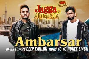 Ambarsar Lyrics