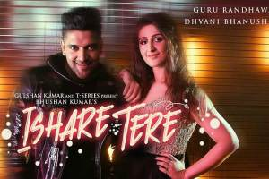 Ishare Tere Lyrics
