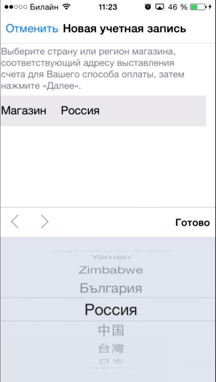 Ойын автоматтары онлайн режимінде тіркеусіз және sms-терсіз ойнайды