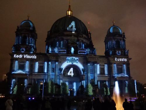 k-Berliner Dom beleuchtet beim Festival Of Lights (42)