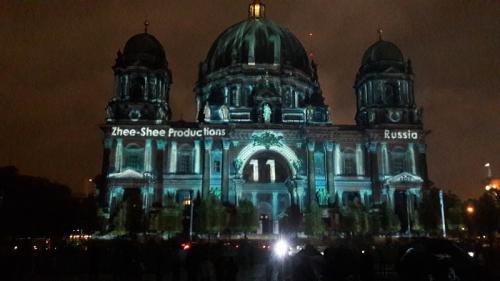 k-Berliner Dom beleuchtet beim Festival Of Lights (9)