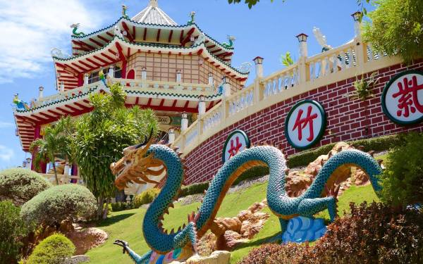 THE TAOIST TEMPLE Beverly Hills Subdivision, Cebu City
