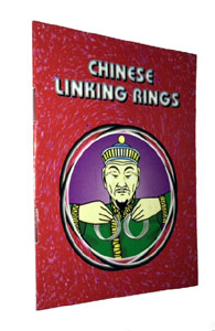Linking Rings Tutor